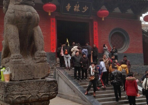 2016春节河南中原文化之旅