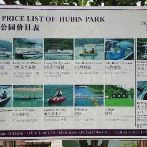 九龙湖度假区旅游景点攻略图