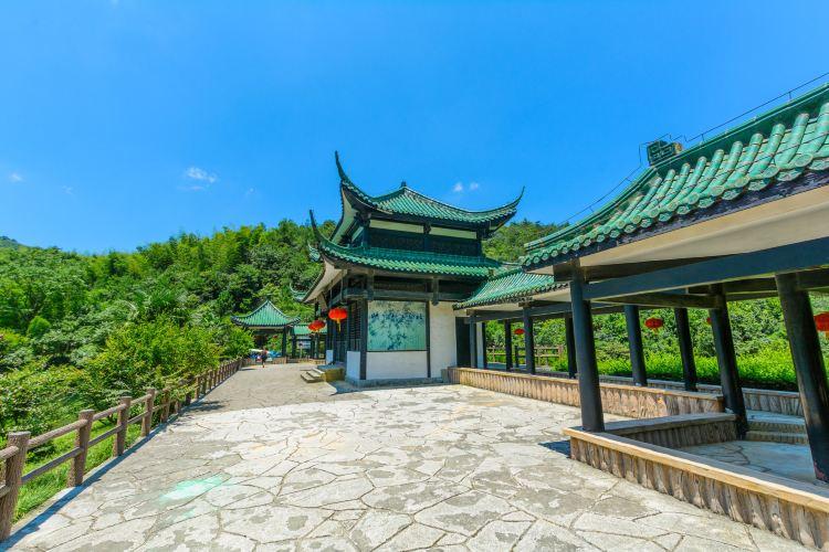 Yixing Zhuhai2