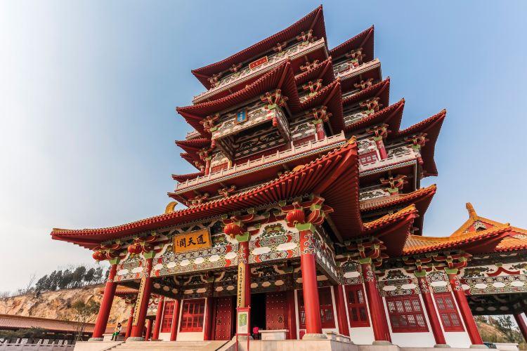 蟠桃山佛教文化景區3