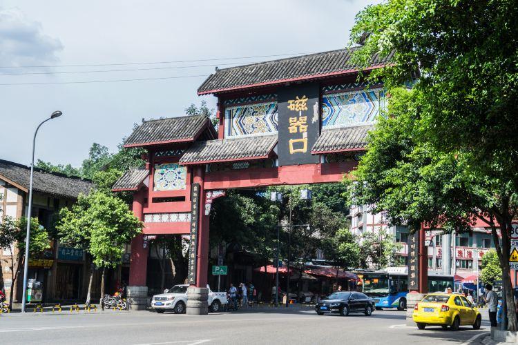 Ciqikou Ancient Town1