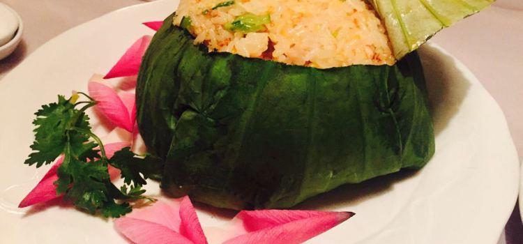 Maxim's Vietnamese Restaurant2