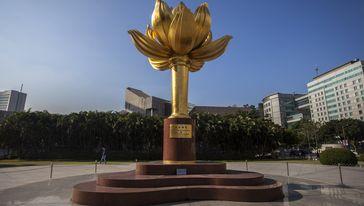 金莲花广场