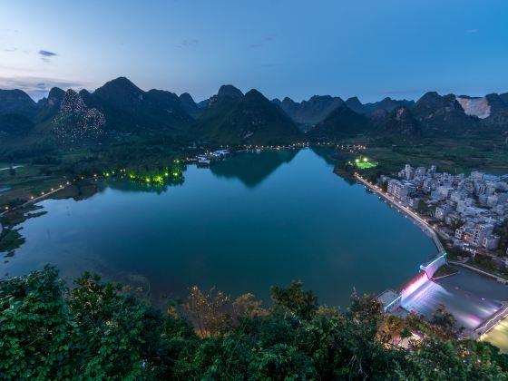 Dalongtan Reservoir