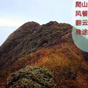 永州游记图文-告别天真选择坚强之雨爬韭菜岭