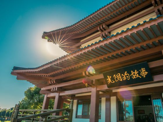Zhonghua Xiaodao Park