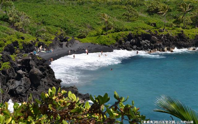 夏威夷两岛五日自由行