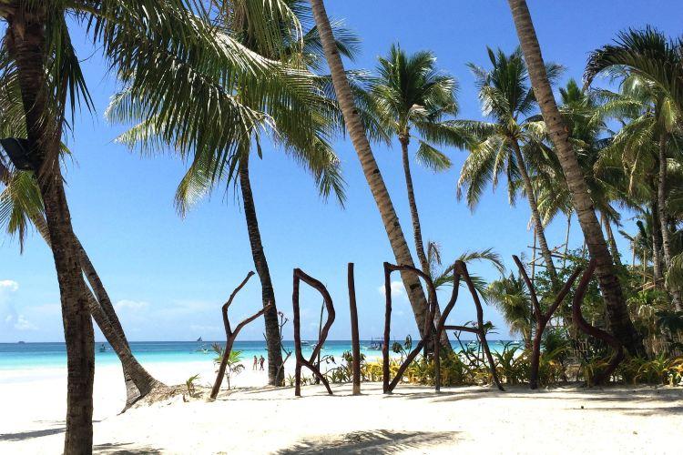 Friday Beach3