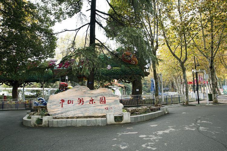 중산공원2