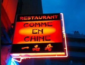 Comme en Chine