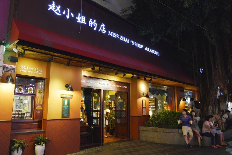 Zhongshan Road Pedestrian Street4