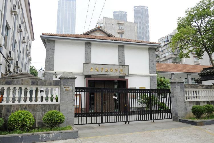 WangXuan ShiJi ChenLieGuan1