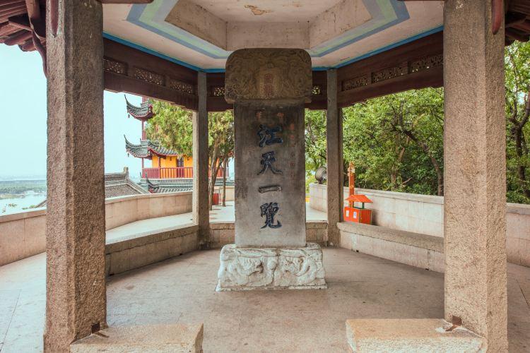 Mount Jin1