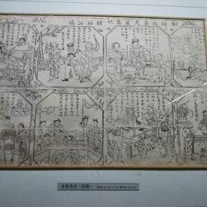 武强年画博物馆旅游景点攻略图
