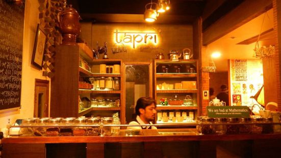 Tapri The Tea House