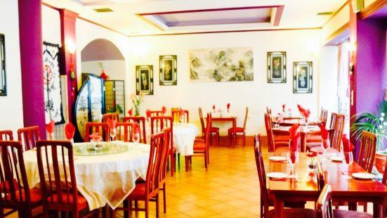 Oriental Kitchen Chinese Restaurant