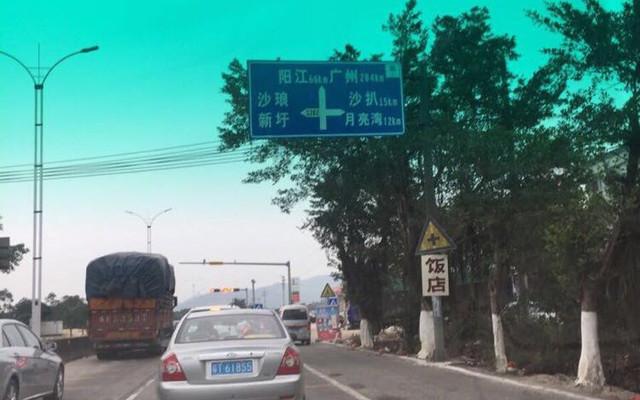 2016广东之行