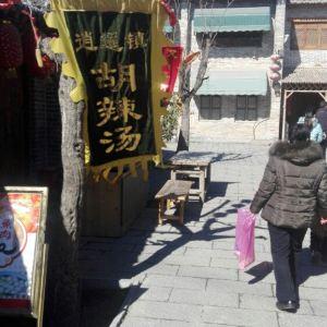 七贤民俗村旅游景点攻略图