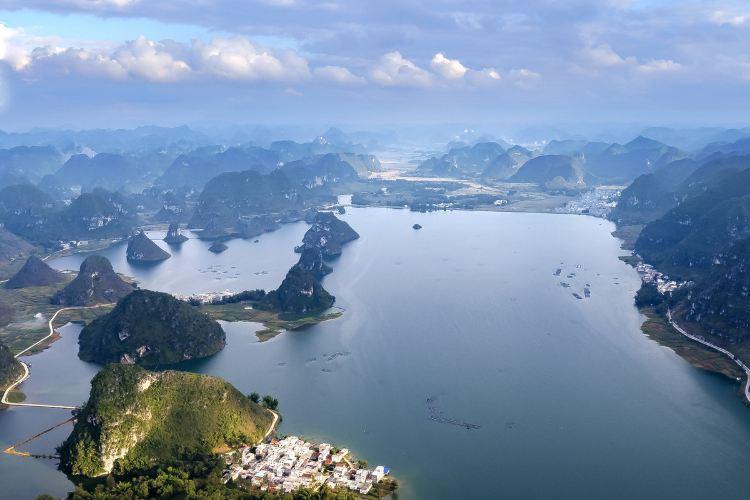 Quyang Lake1