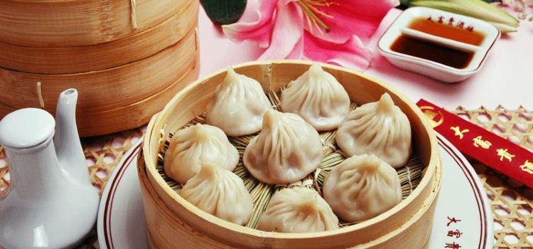 Da Fu Gui Restaurant ( Main Branch)