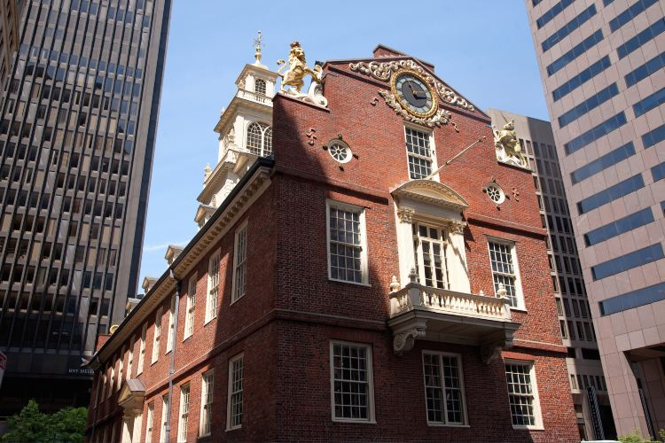Old State House2