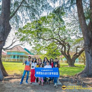丹嫩沙多游记图文-携程签约旅行家考察团第二季:曼谷华欣轻奢度假之旅