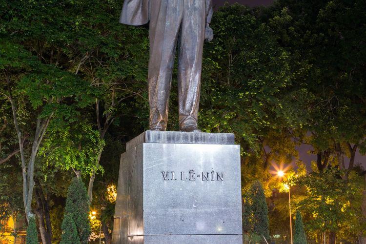 Lenin Park1