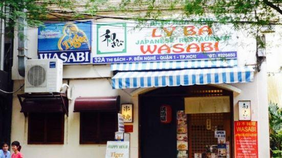 Wasabi - Nha Hang Ly Ba