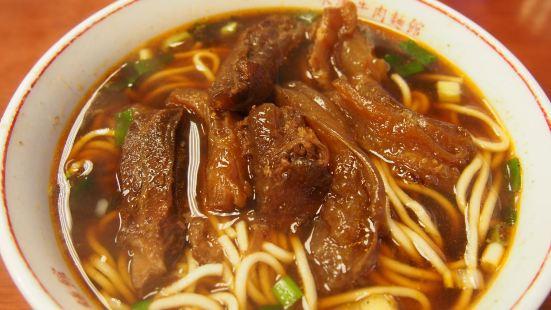 永康牛肉麵(金山南路總店)