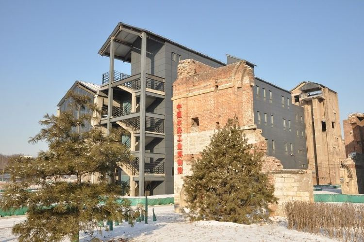 China Cement Industry Museum1