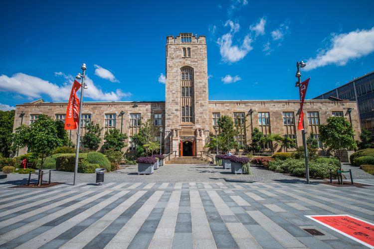 University of Sydney4