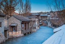 南山滑雪+古北水镇温泉2日游