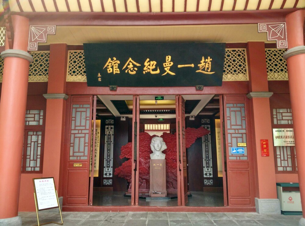 yibin muslim Best dining in yibin, sichuan: see 11 tripadvisor traveler reviews of 11 yibin restaurants and search by cuisine, price, location, and more.