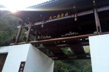 新宁崀山天下第一巷