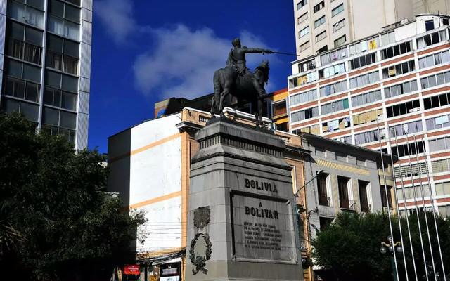 拉巴斯 (玻利维亚实际首都)