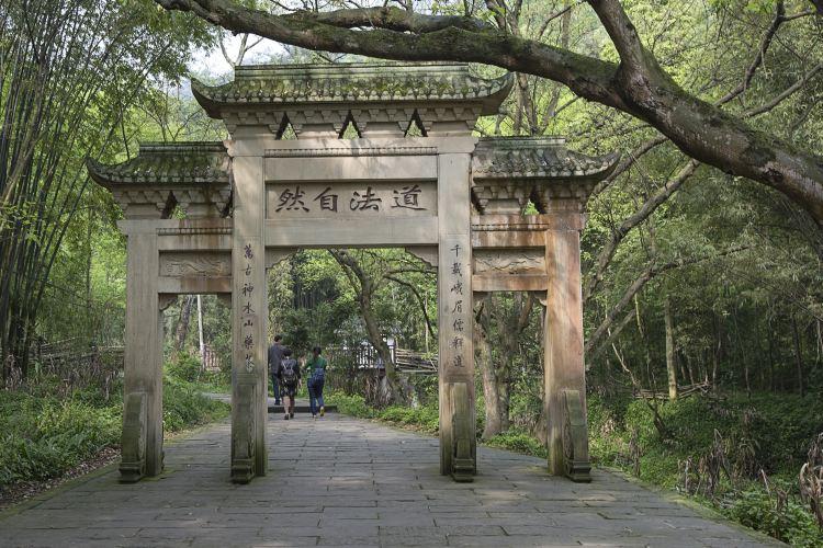 Fuhu Temple2