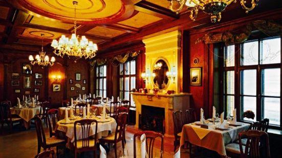Korsh Theater Restaurant