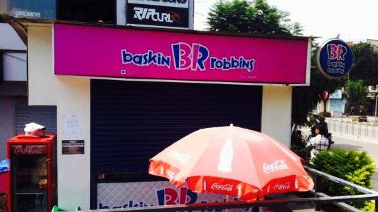 Baskin Robbins Kathmandu
