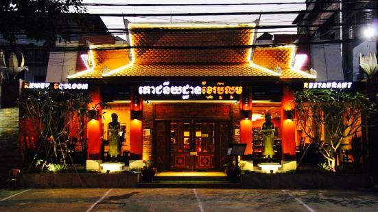 Khmer Booloom Restaurant