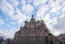圣彼得堡深度4日游