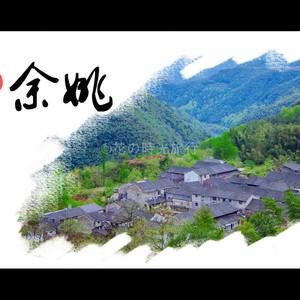 四明山度假区游记图文-江山樱红,青茶碧水,闻香识『余姚』(超多美图)