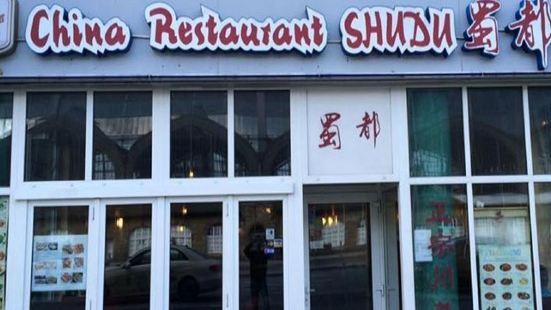 China Shudu Hamburg