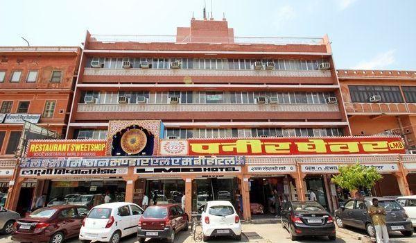 Laxmi Misthan Bhandar