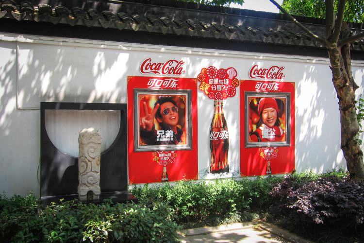 南京1912街1