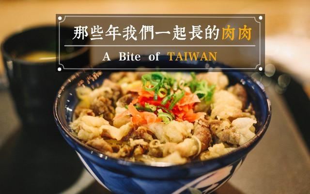 台湾环岛15天,每天不是在吃,就是在去吃的路上