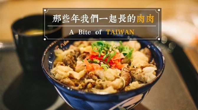 台湾近期天气预报15天图片