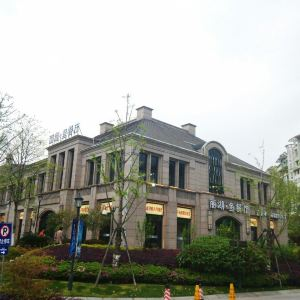 千岛湖丽湖鱼餐厅旅游景点攻略图