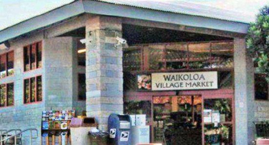 Waikoloa Village Market