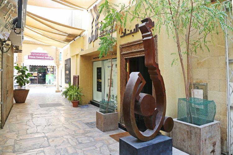 Women's Museum Bait al Banat2