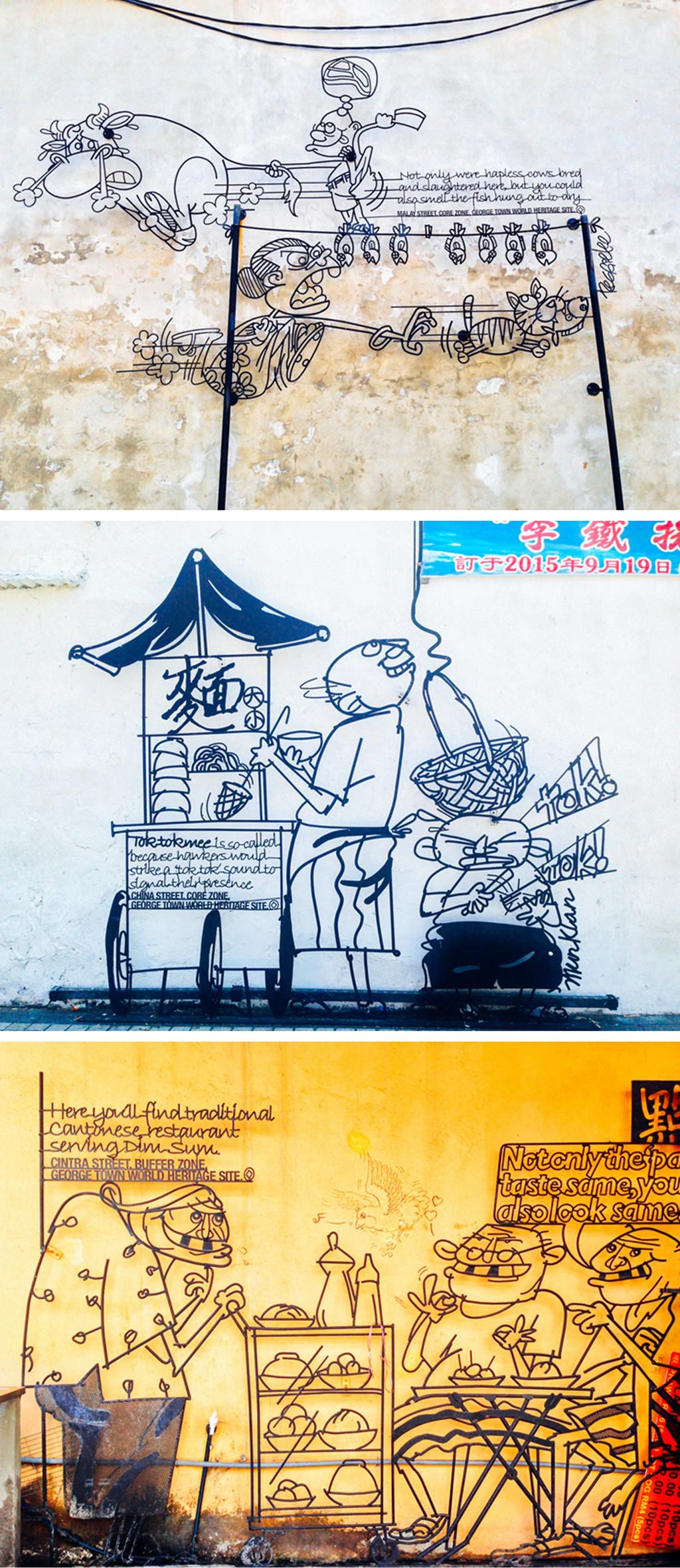 一个人的槟城,也可以单恋双城——逛吃逛吃找壁画(超详细槟城攻略) - 槟城州游记攻略【携程攻略】